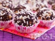Домашни бонбони с кондензирано мляко и орехи